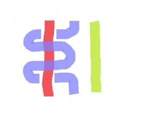 編み込みやり方3